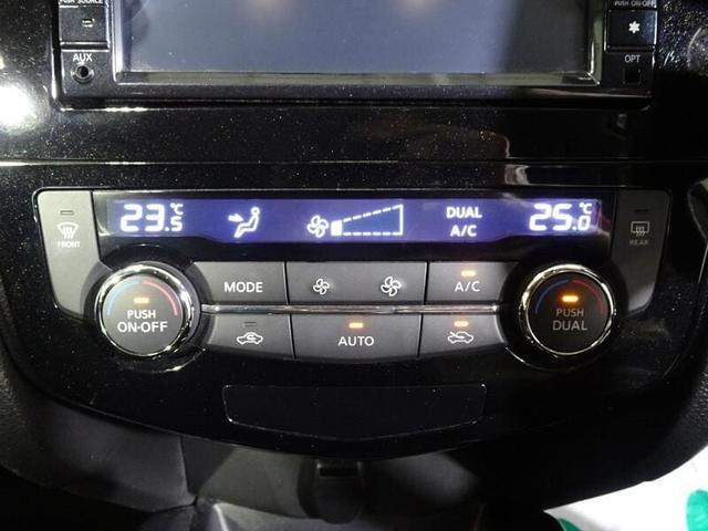 20X フルセグTV&ナビ バックモニター ETC スマートキー LEDヘッドランプ 純正アルミホイール(31枚目)
