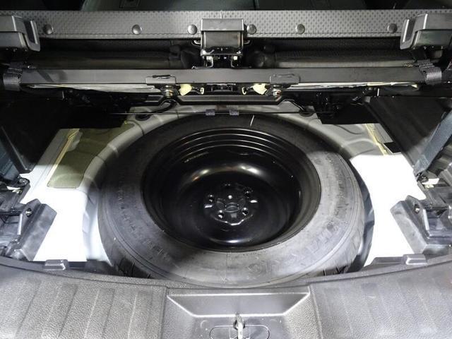 20X フルセグTV&ナビ バックモニター ETC スマートキー LEDヘッドランプ 純正アルミホイール(39枚目)