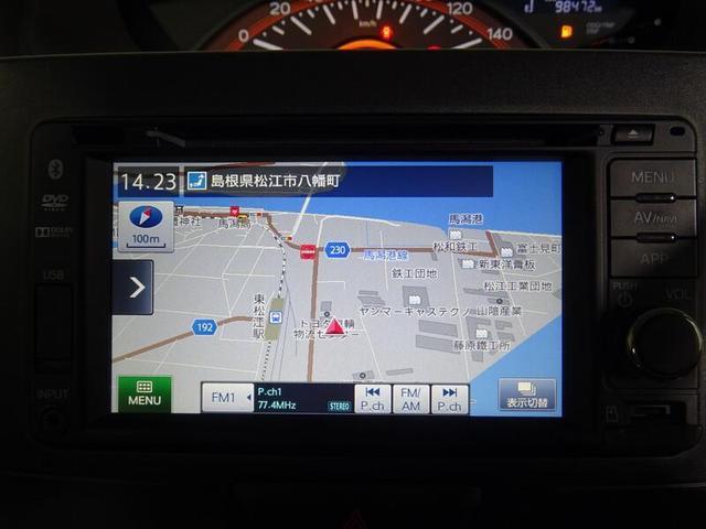Xターボ SA ワンオーナー ワンセグTV&ナビ バックモニター 社外アルミホイル スマートキー 片側パワースライドドア(17枚目)