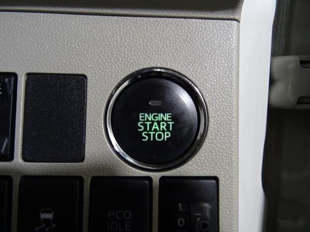 Xターボ SA ワンオーナー ワンセグTV&ナビ バックモニター 社外アルミホイル スマートキー 片側パワースライドドア(19枚目)