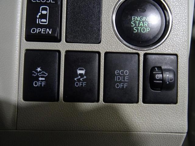 Xターボ SA ワンオーナー ワンセグTV&ナビ バックモニター 社外アルミホイル スマートキー 片側パワースライドドア(20枚目)