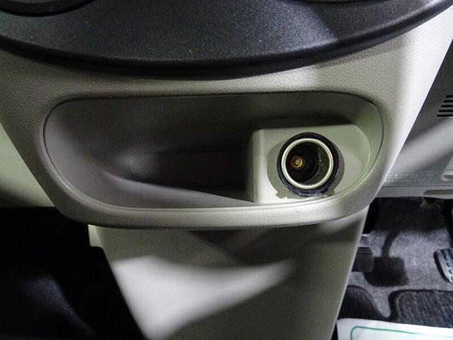 Xターボ SA ワンオーナー ワンセグTV&ナビ バックモニター 社外アルミホイル スマートキー 片側パワースライドドア(24枚目)