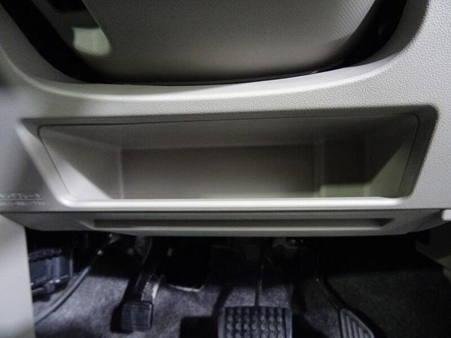 Xターボ SA ワンオーナー ワンセグTV&ナビ バックモニター 社外アルミホイル スマートキー 片側パワースライドドア(27枚目)