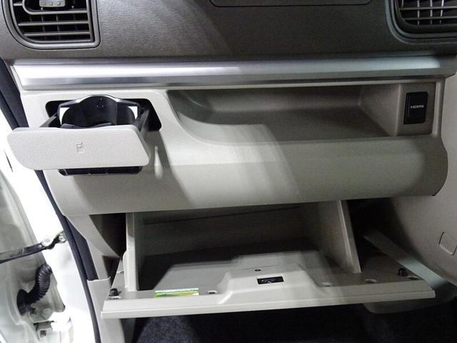 Xターボ SA ワンオーナー ワンセグTV&ナビ バックモニター 社外アルミホイル スマートキー 片側パワースライドドア(29枚目)