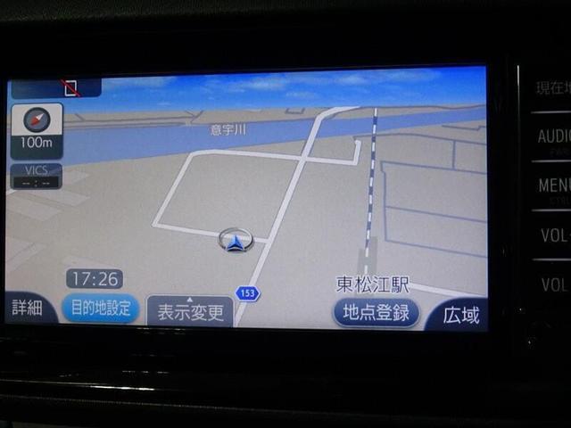 S ワンオーナー ナビゲーション&ワンセグTV バックモニター スマートエントリー(20枚目)