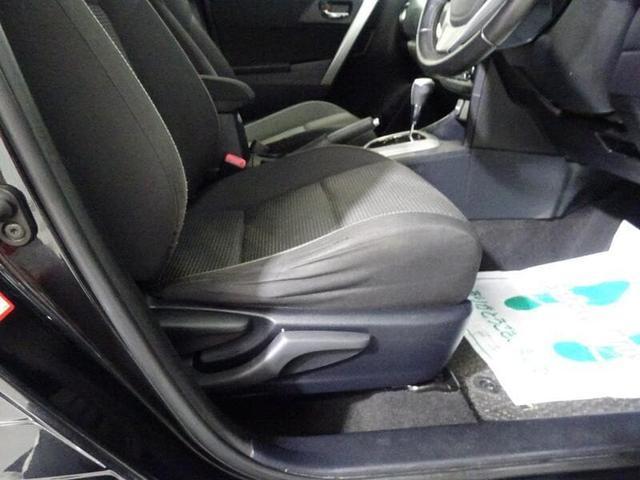 150X Sパッケージ フルセグTV&ナビ バックモニター スマートキー HID 純正アルミホイール(14枚目)