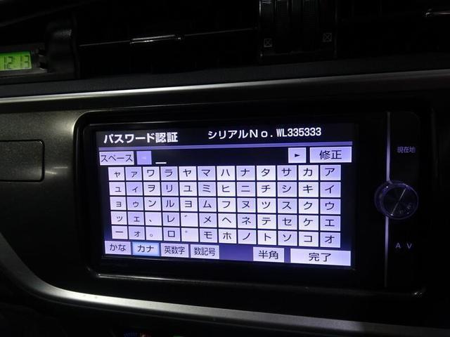 150X Sパッケージ フルセグTV&ナビ バックモニター スマートキー HID 純正アルミホイール(24枚目)