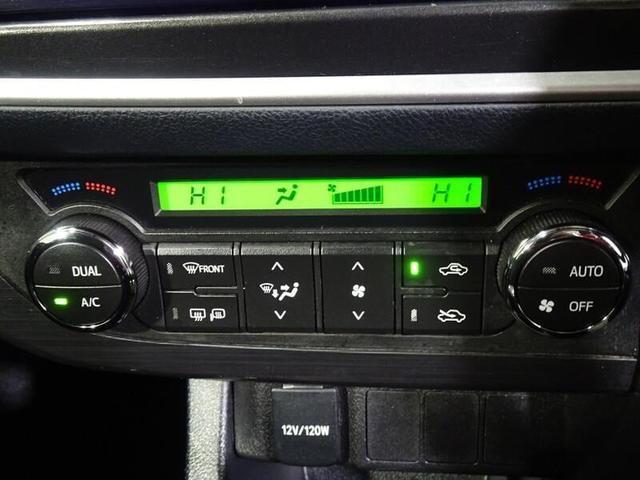 150X Sパッケージ フルセグTV&ナビ バックモニター スマートキー HID 純正アルミホイール(28枚目)