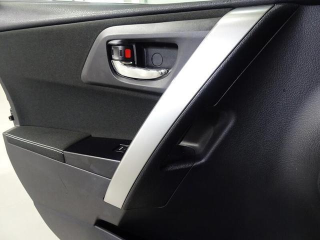 150X Sパッケージ フルセグTV&ナビ バックモニター スマートキー HID 純正アルミホイール(31枚目)