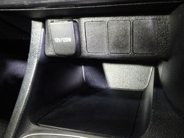 150X Sパッケージ フルセグTV&ナビ バックモニター スマートキー HID 純正アルミホイール(33枚目)