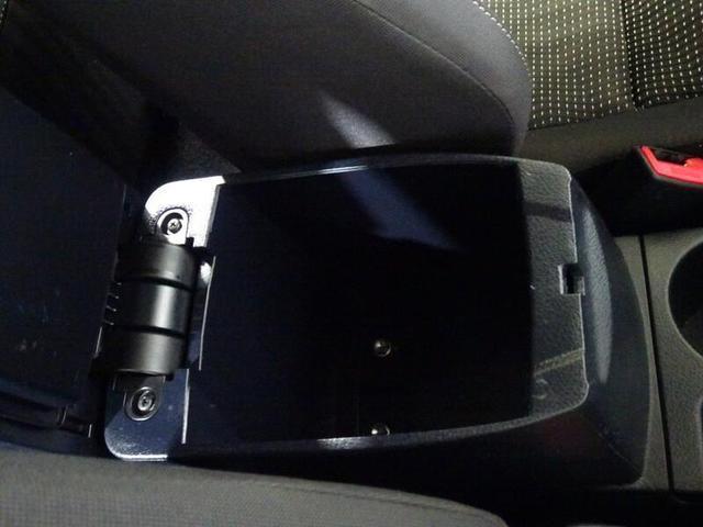 150X Sパッケージ フルセグTV&ナビ バックモニター スマートキー HID 純正アルミホイール(36枚目)
