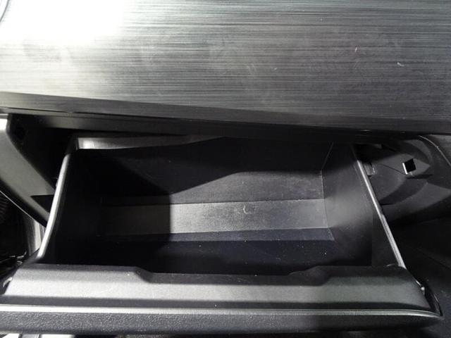 150X Sパッケージ フルセグTV&ナビ バックモニター スマートキー HID 純正アルミホイール(37枚目)