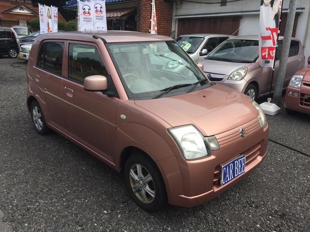 「スズキ」「アルト」「軽自動車」「広島県」の中古車3