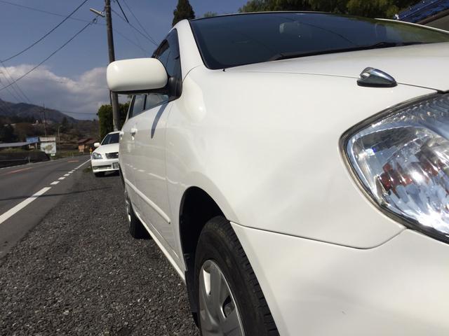 「トヨタ」「カローラ」「セダン」「広島県」の中古車8
