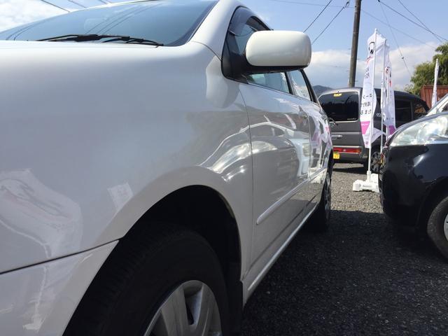 「トヨタ」「カローラ」「セダン」「広島県」の中古車11