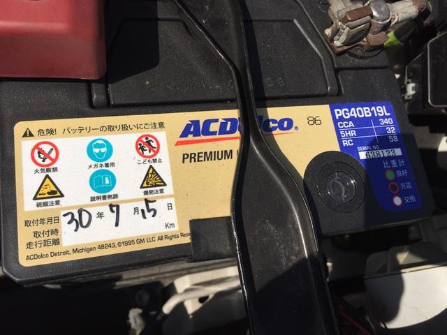 「トヨタ」「カローラ」「セダン」「広島県」の中古車54