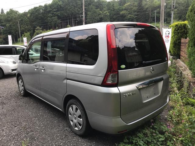 「日産」「セレナ」「ミニバン・ワンボックス」「広島県」の中古車3