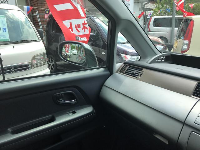 「ホンダ」「ステップワゴン」「ミニバン・ワンボックス」「広島県」の中古車16