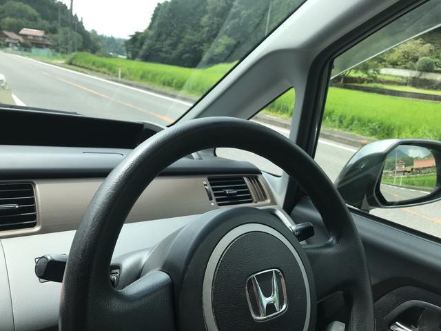 「ホンダ」「ステップワゴン」「ミニバン・ワンボックス」「広島県」の中古車18