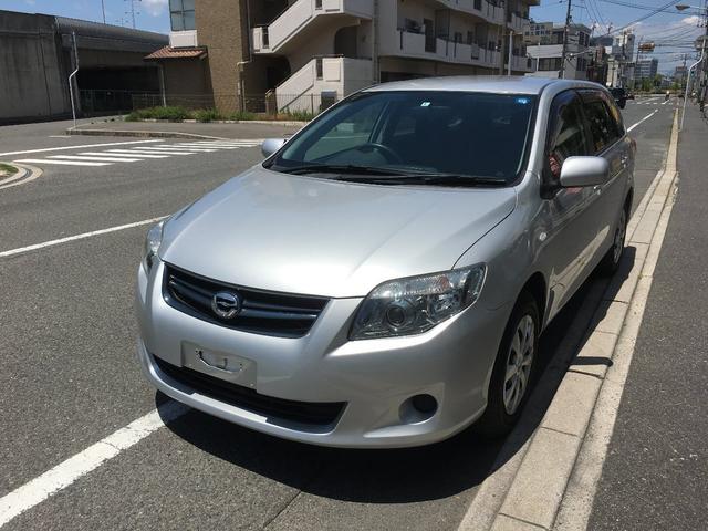 「トヨタ」「カローラフィールダー」「ステーションワゴン」「広島県」の中古車7