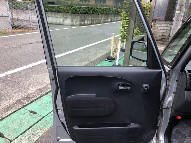 「ダイハツ」「タント」「コンパクトカー」「広島県」の中古車15