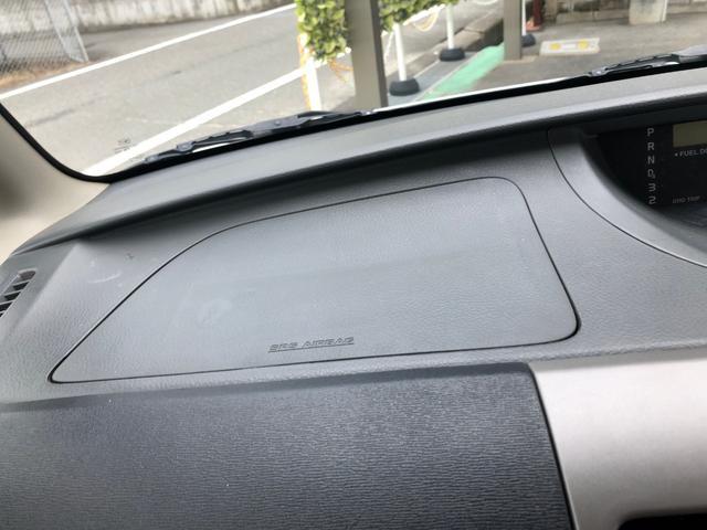 「ダイハツ」「タント」「コンパクトカー」「広島県」の中古車26