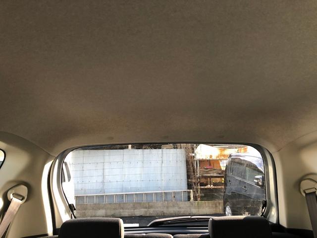 「ダイハツ」「ムーヴ」「コンパクトカー」「広島県」の中古車35