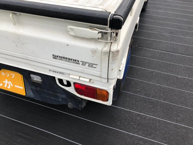 「スバル」「サンバートラック」「トラック」「広島県」の中古車46