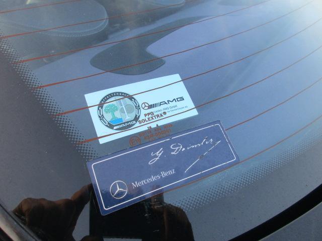 C55 AMG SDナビ 自社下取車(12枚目)