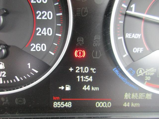 「BMW」「BMW」「コンパクトカー」「山口県」の中古車22