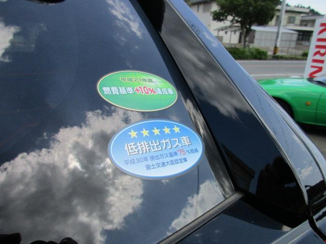 「トヨタ」「RAV4」「SUV・クロカン」「山口県」の中古車12
