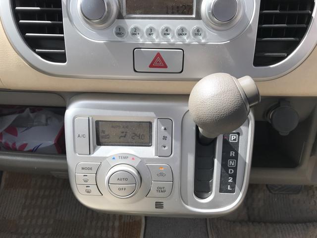 「スズキ」「MRワゴン」「コンパクトカー」「岡山県」の中古車18