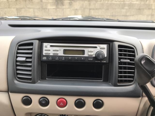 「日産」「モコ」「コンパクトカー」「岡山県」の中古車10