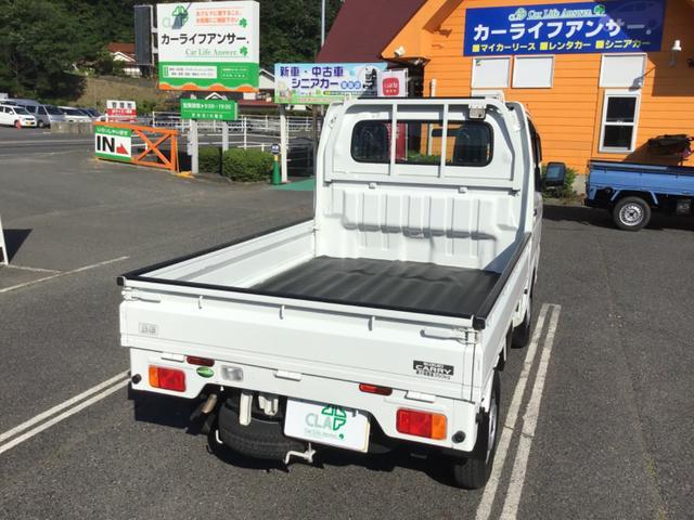 「スズキ」「キャリイトラック」「トラック」「広島県」の中古車5