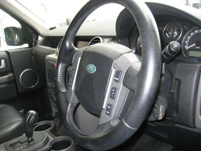 「ランドローバー」「ランドローバー ディスカバリー3」「SUV・クロカン」「鳥取県」の中古車17
