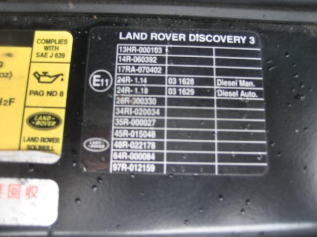 「ランドローバー」「ランドローバー ディスカバリー3」「SUV・クロカン」「鳥取県」の中古車46