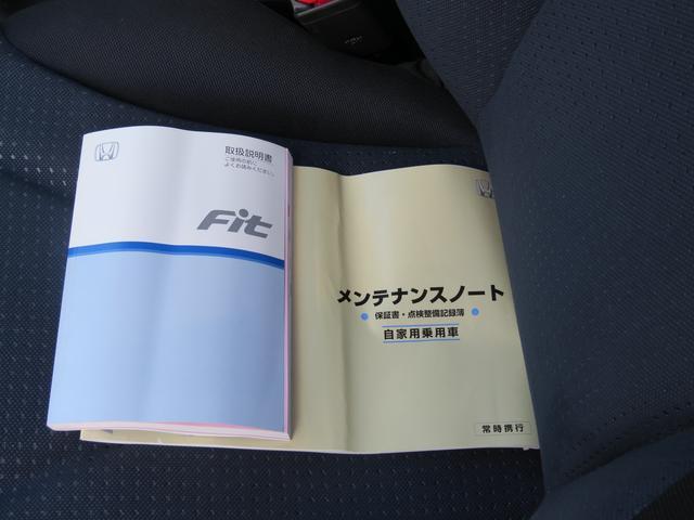 ホンダ フィット G 禁煙車/車検受渡し/CD/修復歴無