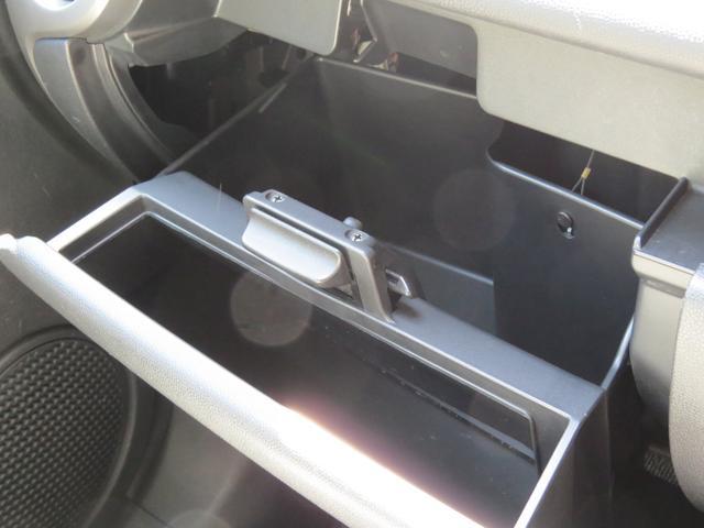 マツダ デミオ 13C-V HDDナビ・バックカメラ・ETC・オートエアコン