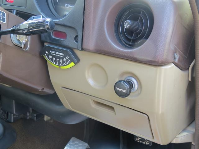 「トヨタ」「ランドクルーザー60」「SUV・クロカン」「広島県」の中古車12