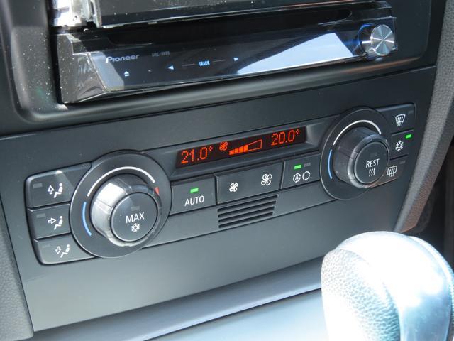 320iローダウン・ハーフレザー・HDDナビ・バックカメラ(4枚目)