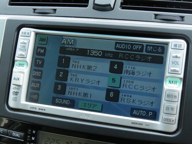 トヨタ マークX 250 ナビ ETC 車検受渡し フルノーマル 純正