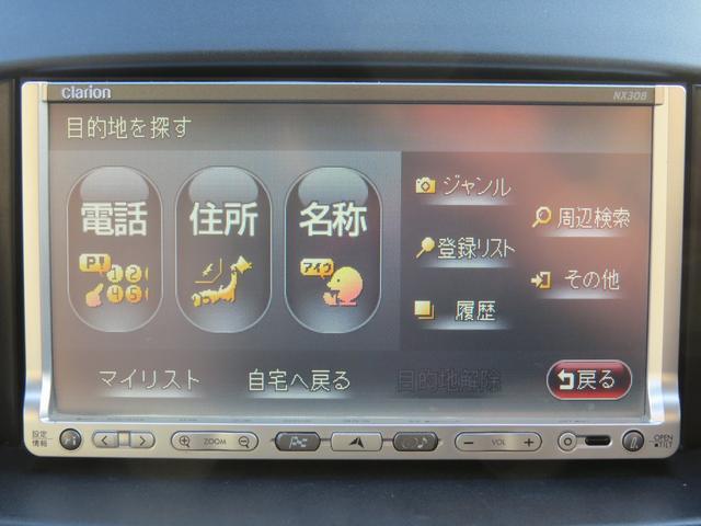 X ナビ ETC 新品バッテリー 新品ブレーキパッド 白(15枚目)