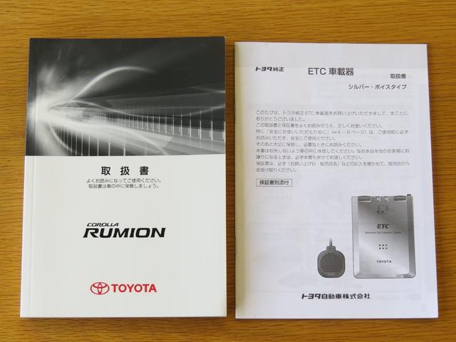 1.5G ウィンカーミラー・ETC・スピーカー(20枚目)