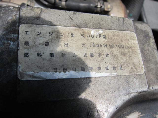 日野 レンジャープロ ウイング車