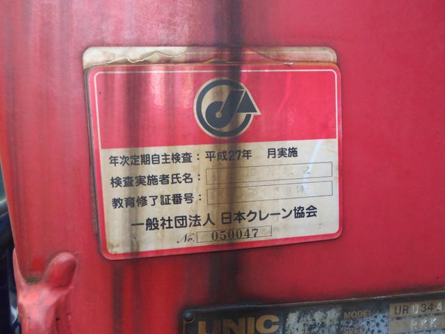 「その他」「レンジャープロ」「トラック」「広島県」の中古車19