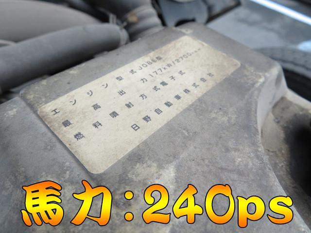 「その他」「レンジャープロ」「トラック」「広島県」の中古車22