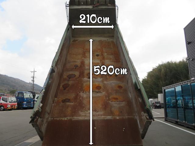 「その他」「ギガ」「トラック」「広島県」の中古車15