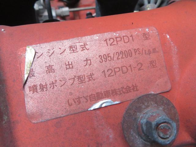 「その他」「ギガ」「トラック」「広島県」の中古車23
