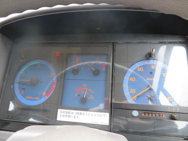 「その他」「日野」「その他」「広島県」の中古車30
