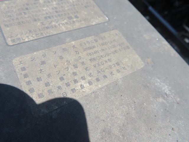 「その他」「プロフィア」「トラック」「広島県」の中古車30